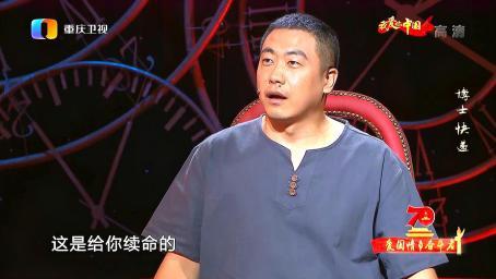 35岁博士研究生竟在送快递?跟涂磊对话尽显才华,令人刮目相看!