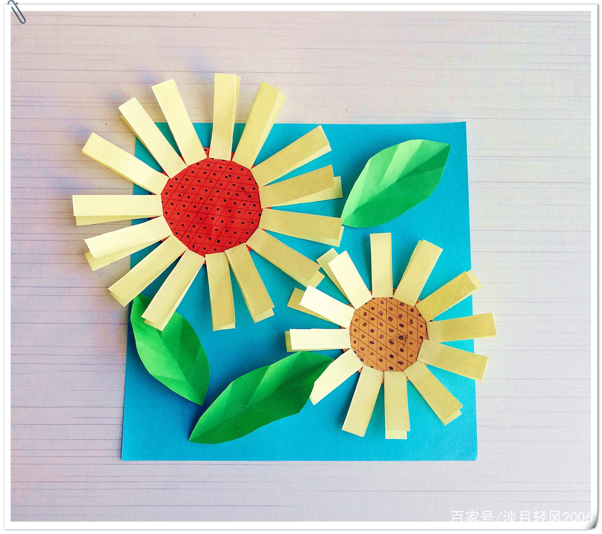 幼儿小手工,简单卡纸手工,用彩色卡纸粘贴向日葵画,好学又漂亮