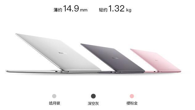 华为MateBook 13 2020款全面屏怎么样?看配置散热评测就明白了