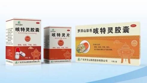 感冒咳嗽吃什么药好?首先普通感冒与流感要分清!