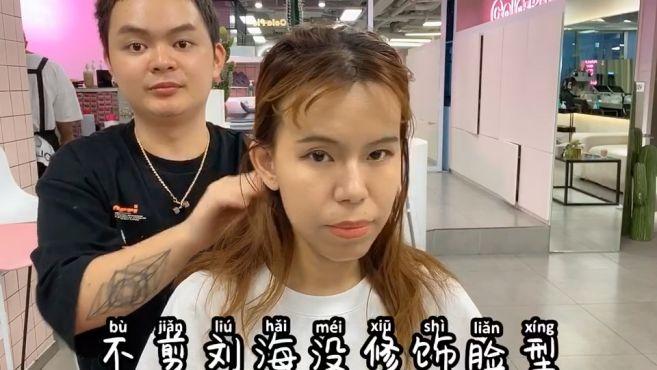 发型师给你示范,为什么长脸女生一定要剪刘海,有刘海堪比整容