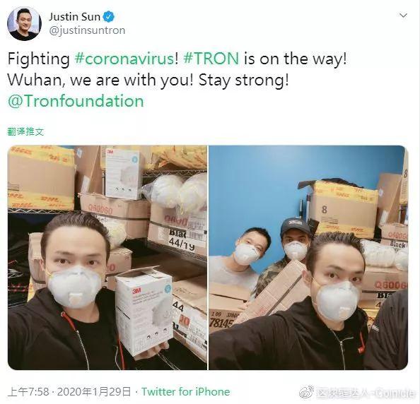 """撕破脸!波场孙宇晨遭前员工控告""""罢凌"""",打巴掌与非法解雇!"""