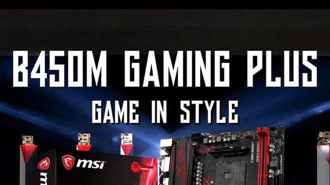 可独立完成BIOS回写!微星B450系列主板全线产品上线