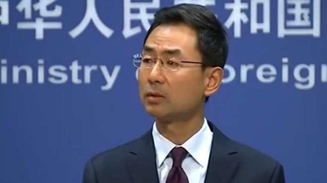 外交部驳蓬佩奥涉华言论:恶毒攻击 暴露傲慢和恐惧