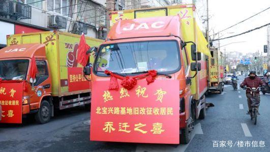 拆迁户上辈子拯救了地球?今年要动迁2.8w户!上海楼市将沸腾!