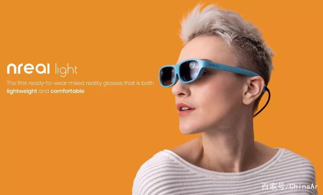AR眼镜人气排行榜:微软第一 苹果领先 Google 排名第三 AR资讯 第9张