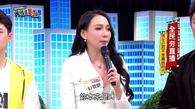 """台湾综艺:女网红上节目大谈泰国""""凤凰浴"""",网友:涨知识了!"""