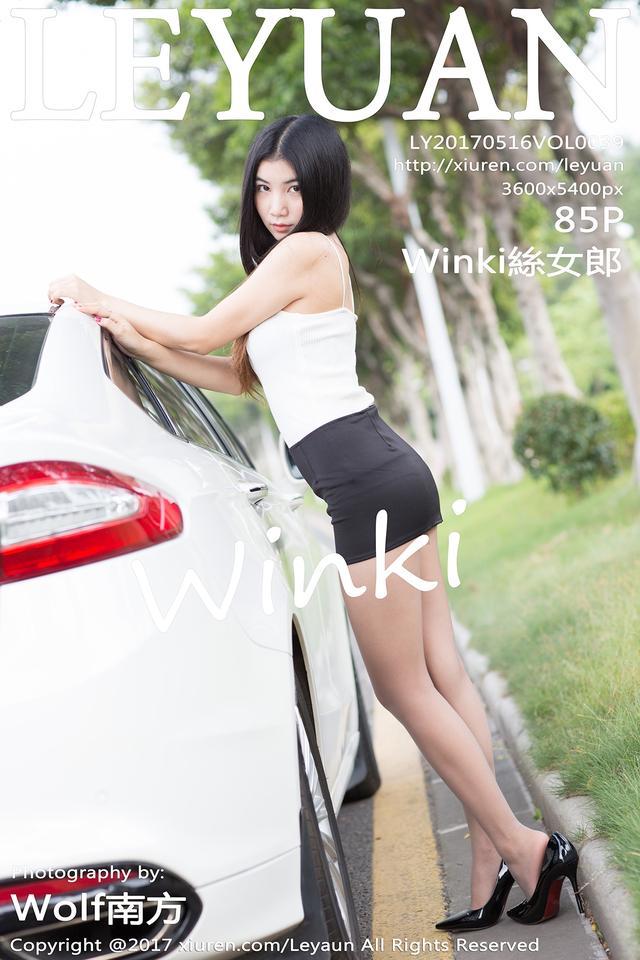 [LeYuan]星乐园 2017.05.16 VOL.039