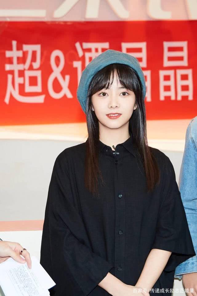 四川泸州的重磅美女,30岁的谭松韵拥有与年纪不符的大气与成熟