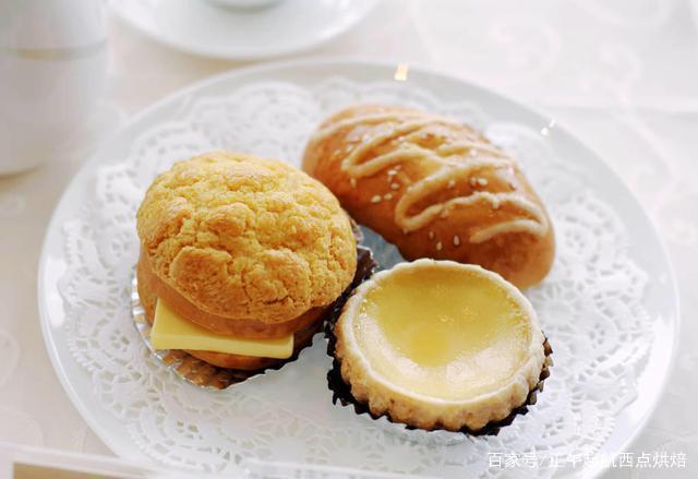教你做美味的菠萝包,香甜软糯,面包烘焙培训