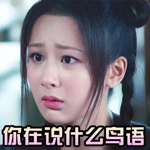 """2019年台湾""""迷惑行为""""大赏!来看看这些台湾人贡献的""""经典语录""""(4)"""