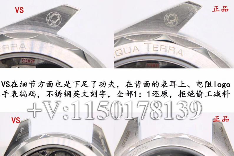 VS厂欧米茄海马150米AT8900对比原装评测!质量如何?