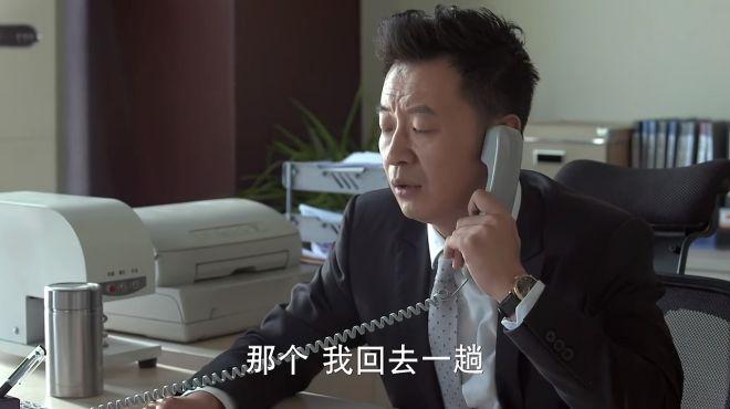 果然办理离婚证,不料老妈打电话来说出事了,把果然着急的直请假
