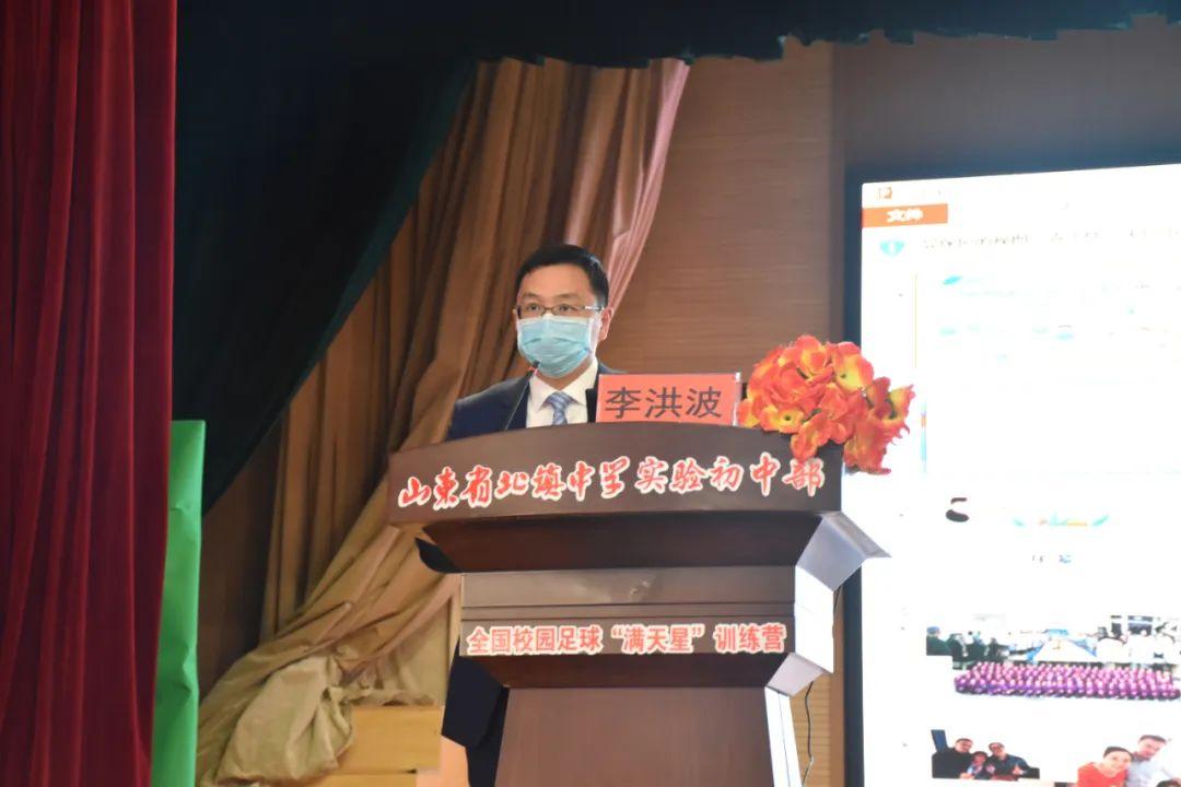 滨医附院抗「疫」专家应邀为北镇中学、渤海中学作专题宣讲!