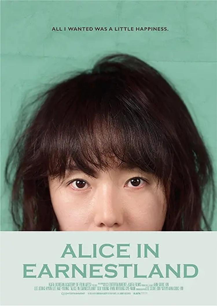 韩国剧情电影《诚实国度的爱丽丝》影评心得,女主不错