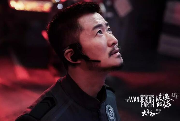 《流浪地球》票房继续领跑春节档,作者刘慈欣却被新京报点名了