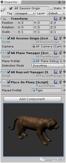 AR Foundation基础使用之创建一个AR应用(二) Unity3D教程 第5张