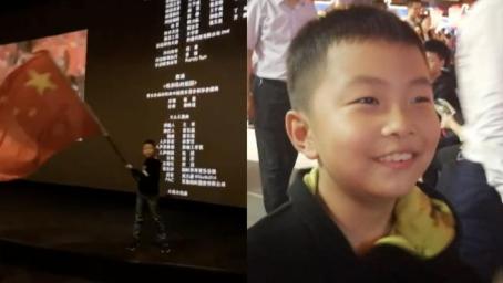 8岁男孩看完《我和我的祖国》上台挥国旗,妈妈:他扛着出游