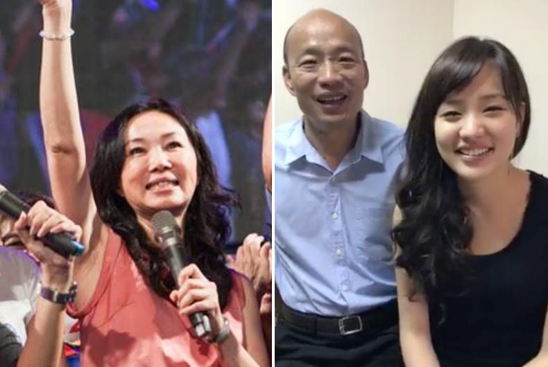 爸选台湾地区领导人,妈当高雄市长?韩国瑜长女:我们不是家天下