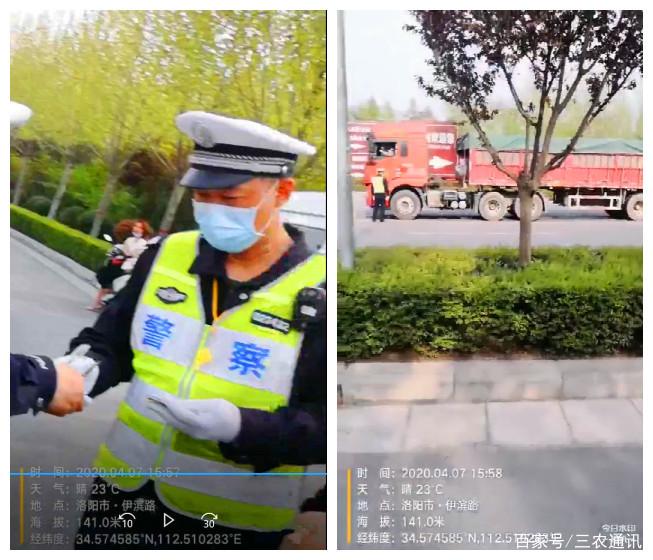 """洛阳伊滨区交警罚款场面壮观 货车逐个被拦做""""贡献"""""""