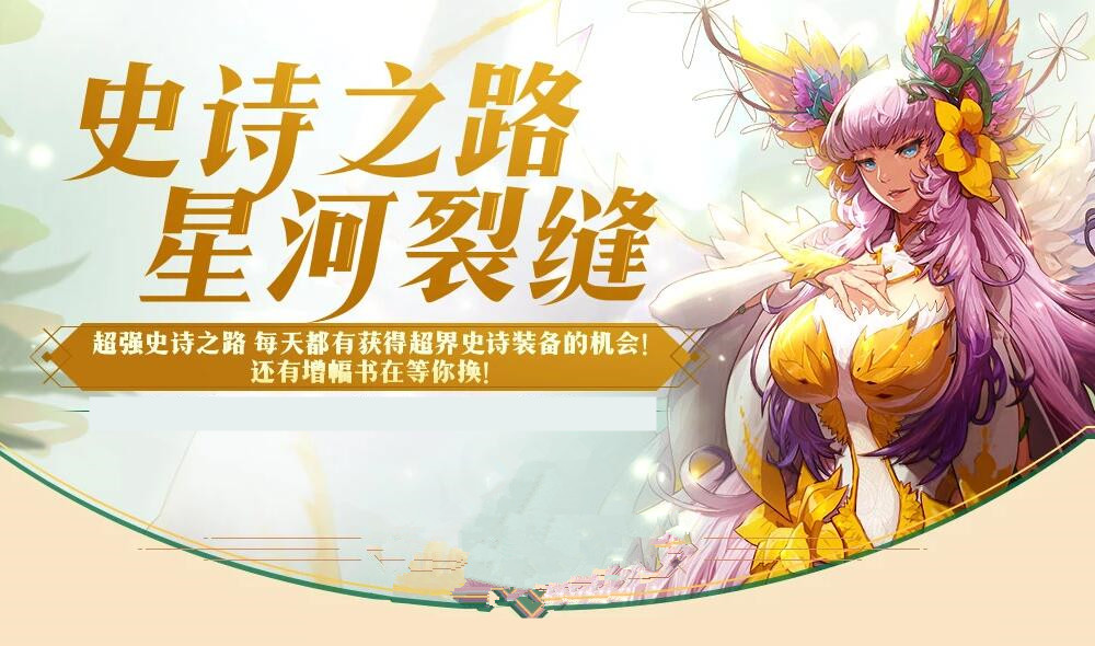 DNF12月魔盒改版,白金徽章礼盒暴涨到6000W,商人却不背锅?