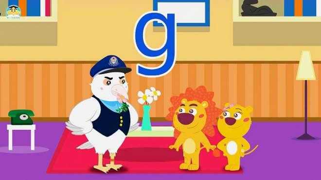 拼音入门:学习声母g(哥)的读写和组词,看动画听故事学拼音