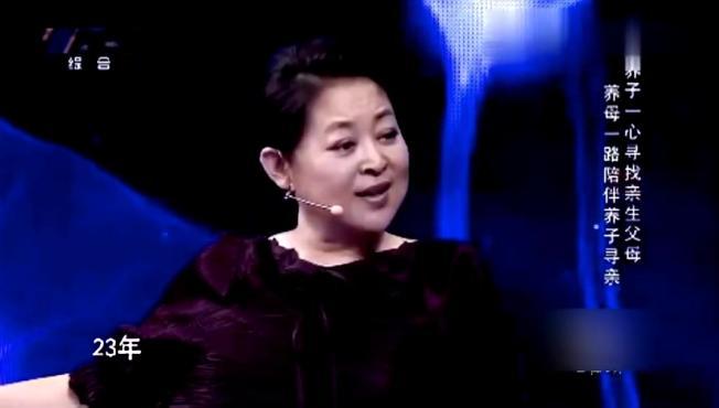 《等着我》节目开播以来第一次倪萍都劝嘉宾别找了 发生了什么