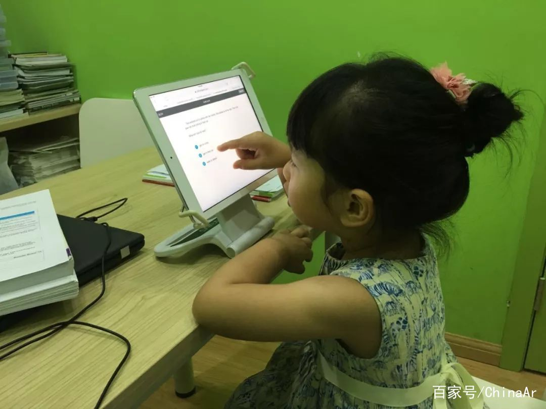 AR英语阅读里AR系统测评是什么? AR资讯 第3张