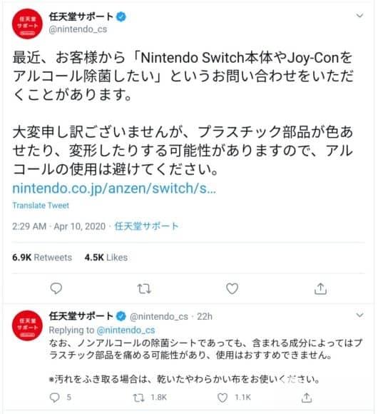 任天堂回应玩家提问切勿使用酒精揩抹Switch