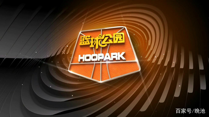 今日央视节目单CCTV5直播篮球公园,APP转CBA苏州男篮队内对抗赛