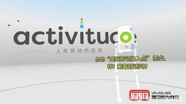 2018小米VR一体机十大游戏推荐 AR游戏 第1张