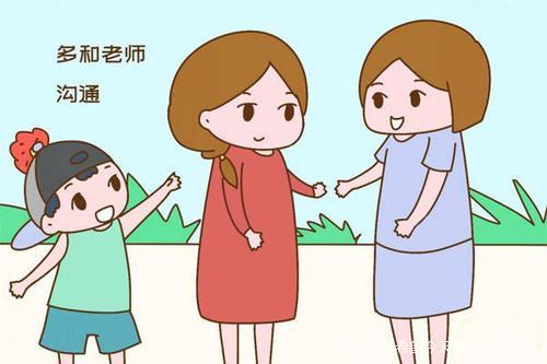 会和老师沟通才是好家长,家长如何与老师沟通?这些技巧要知道