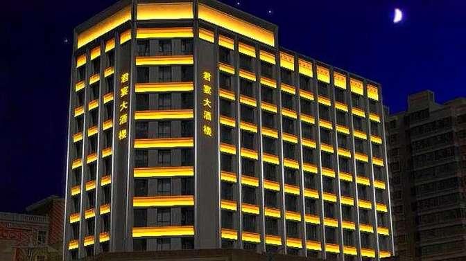 君宴大酒店的外墙墙体亮化使用512外控线条灯