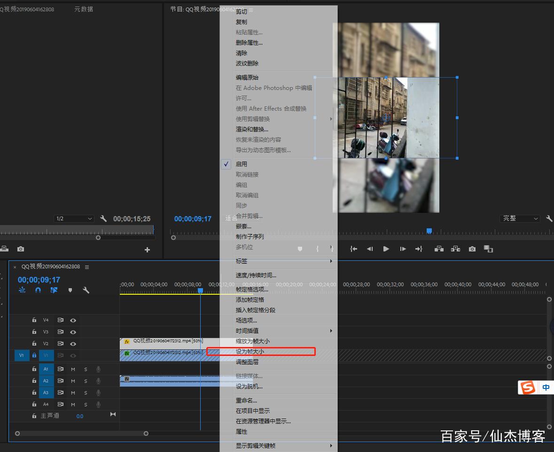仙杰社区 抖音百万粉丝营销号短视频Pr制作技术 背景虚化  抖音