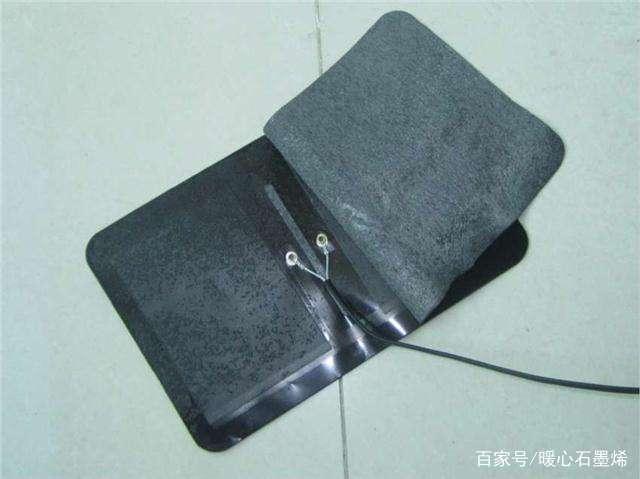 烯域军地(深圳)科技发展有限公司