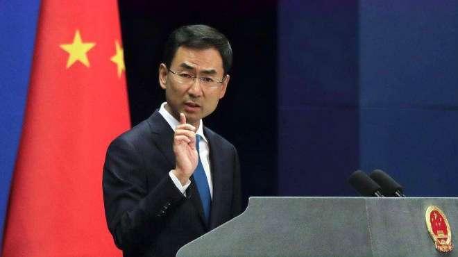 印度单方面宣布划入中国领土,外交部严厉警告:不会产生任何效力