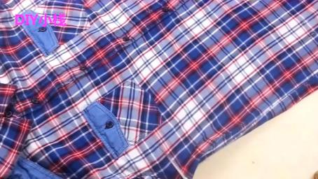 一個奇妙的新點子使你的舊襯衫變新衣再次合適你