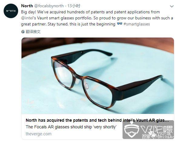 从全球AR眼镜企业融资排名看 未来之路往哪走 AR资讯 第5张