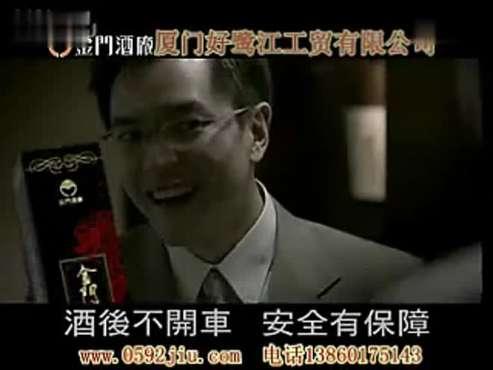 金门高粱酒多少钱 台湾金门高粱酒官网 金门高粱酒官网 台湾金门高粱酒图片