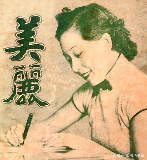 旧上海滩第一美人,香烟封面全是她的照片,71岁惨遭渣男害死