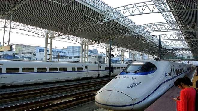 安徽首条城际铁路即将开工,耗资高达195亿元!30分钟直达终点