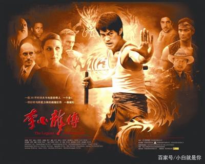 因长相神似李小龙,一部电视剧《李小龙传奇》也没让他大火