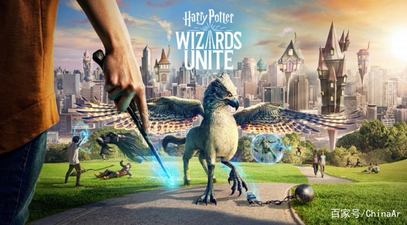 AR手游《哈利波特:巫师联盟》 登陆29个国家和地区 AR资讯