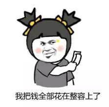 女�赫�容失�。�母�H割�}:在深圳四季�t��美容大�T口��f法……