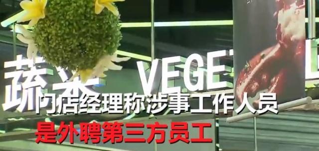 张勇刚说完干掉冰箱,盒马员工就更换生鲜标签,官方:绝不甩锅