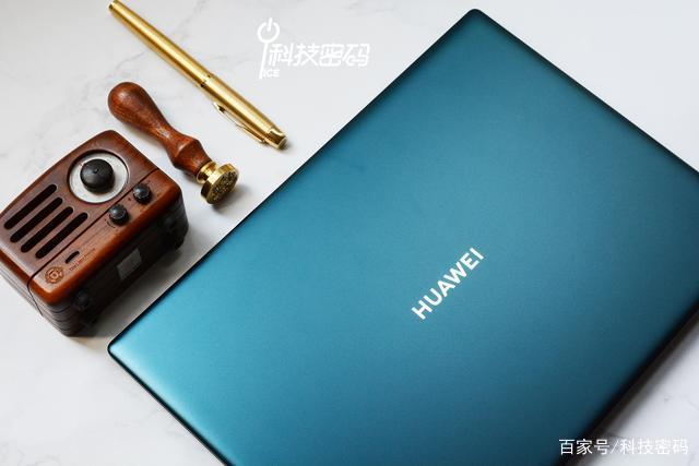 新升级 新配色 华为MateBook X Pro2020款翡冷翠深度体验全新升级