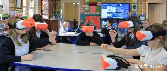 报告称 许多大公司AR和VR技术用于教育技术领域 AR资讯 第3张