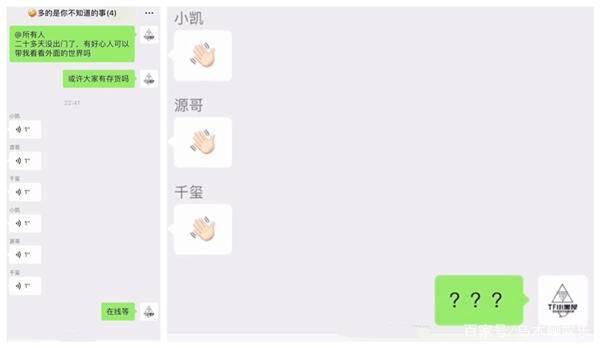 TFBOYS营业了!王俊凯王源易烊千玺开启云旅游,互动充满仪式感
