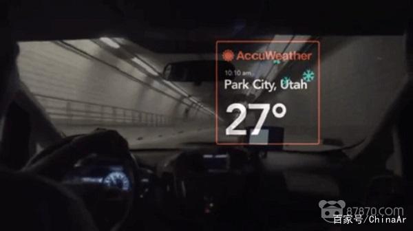 AR眼镜Vuzix Blade新增天气预报功能