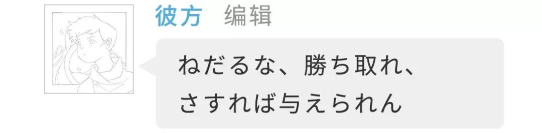神推登上武道馆我就死而无憾 这部新番揭开「地下偶像」的千层套路 神推登上武道馆我就死而无憾 ACG资讯 第32张